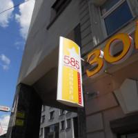 DSCN0607